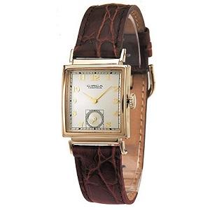 Comprar Relojes Vintage Cuadrados Online